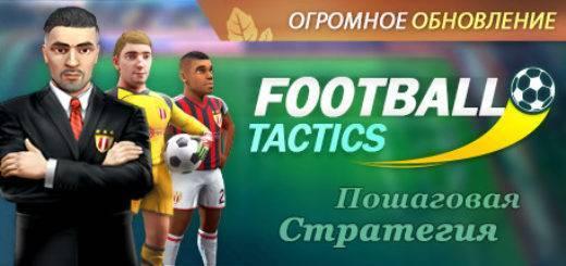 header_russian-1-520x245.jpg