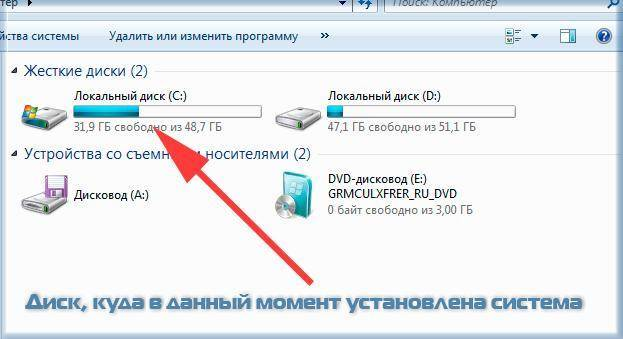 308x168xrazdel_s_ustanovlennoi_windows_7.png.pagespeed.ic.BwMUgJ1Rb0.png