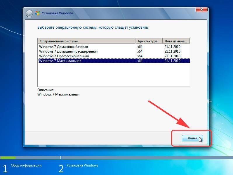 308x231xvybor_versii_windows_7.jpg.pagespeed.ic.khTieAaIwc.jpg