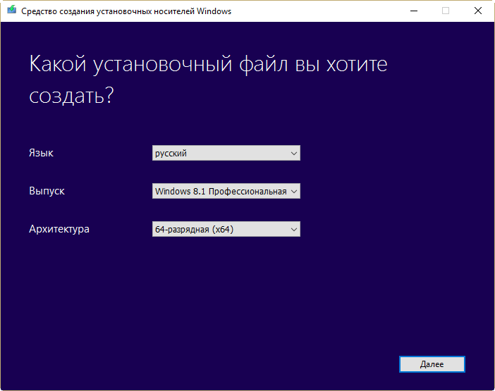 2-kak-ustanovit-windows-8.png
