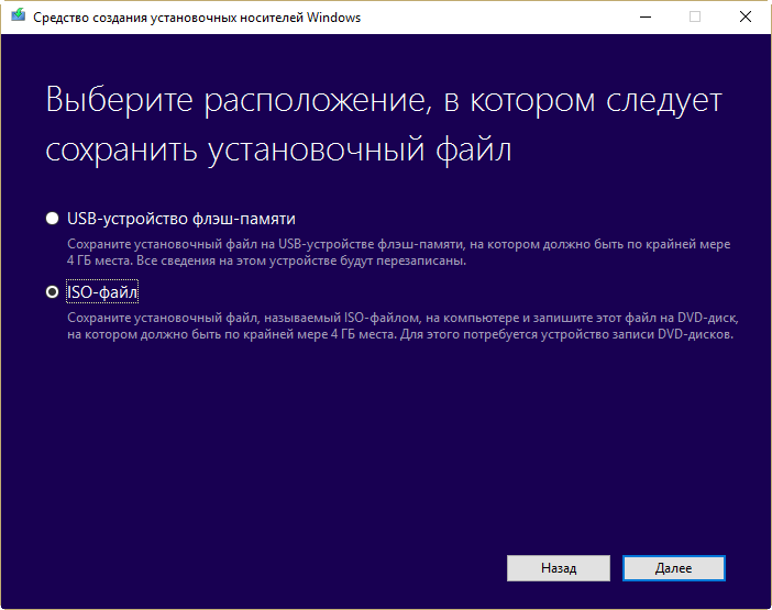 3-skachat-windows-8-64-bit.png