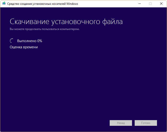 4-ustanovka-windows-8.png