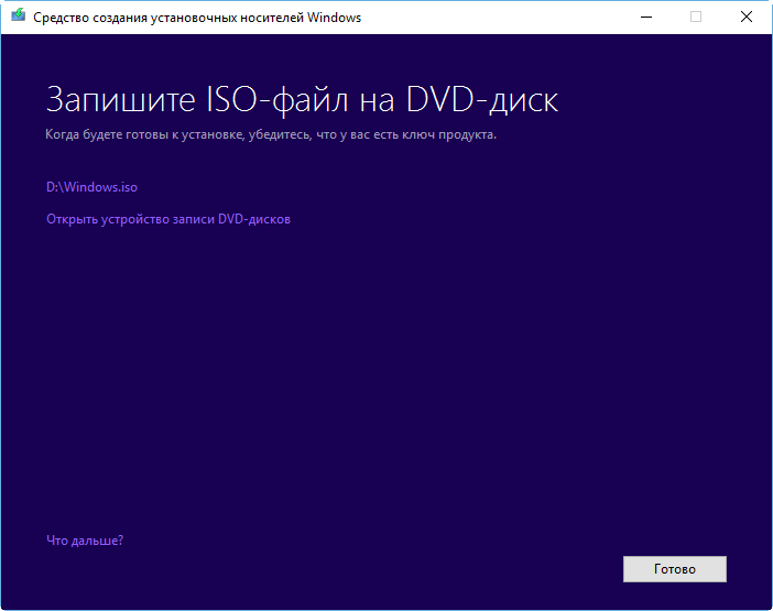 6-skachat-windows-8-1.png