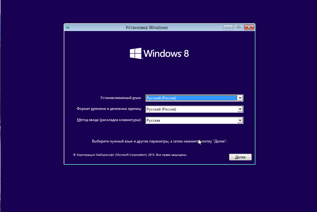 7-ustanovka-windows-8-1.png