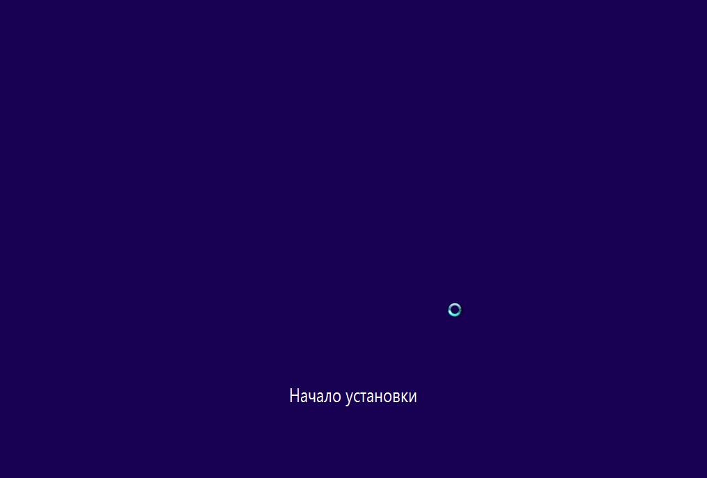 9-Ozhidaem-nachala-ustanovki-Windows-8.png