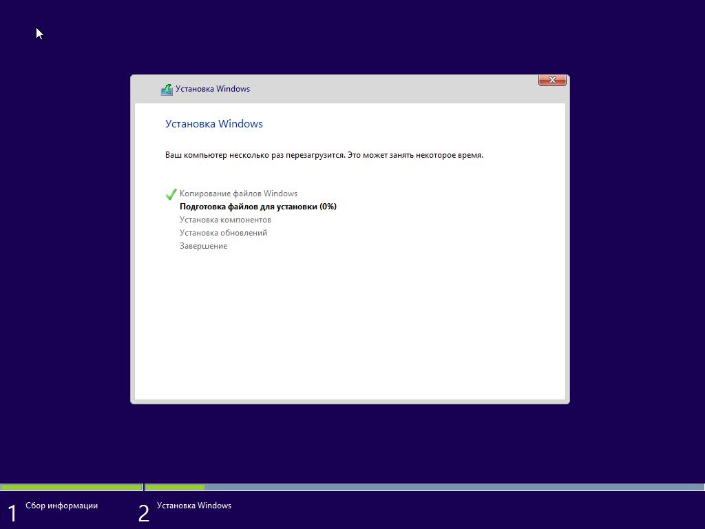 19-Protcess-kopirovaniia-ustanovochnogo-paketa-Windows-8.png