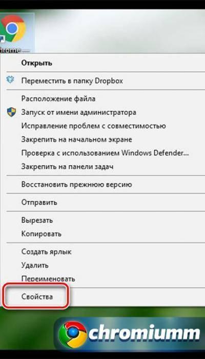 ne-ustanavlivayutsya-rasshireniya-v-google-chrome-2.jpg