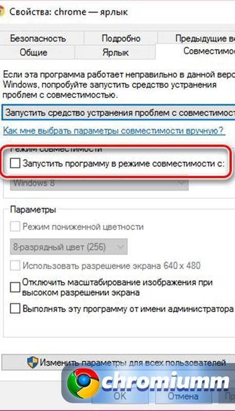 ne-ustanavlivayutsya-rasshireniya-v-google-chrome-3.jpg
