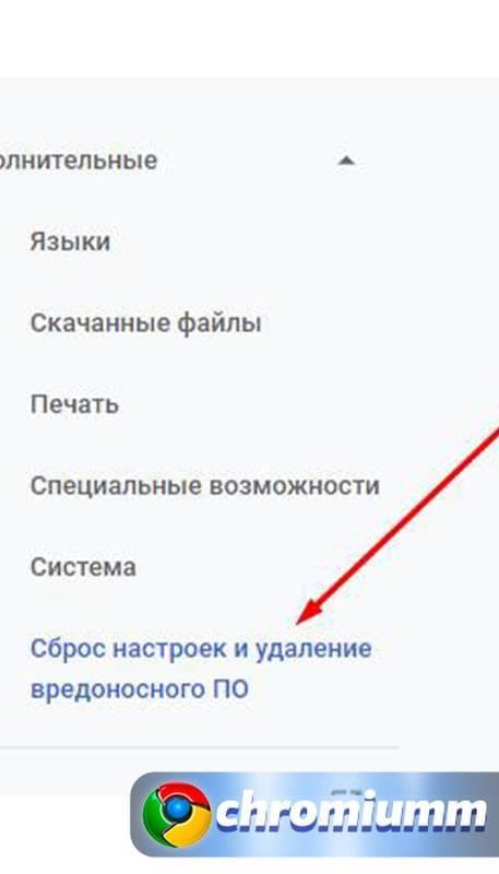 ne-ustanavlivayutsya-rasshireniya-v-google-chrome-4.jpg