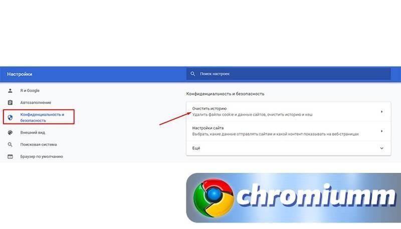 ne-ustanavlivayutsya-rasshireniya-v-google-chrome-5.jpg