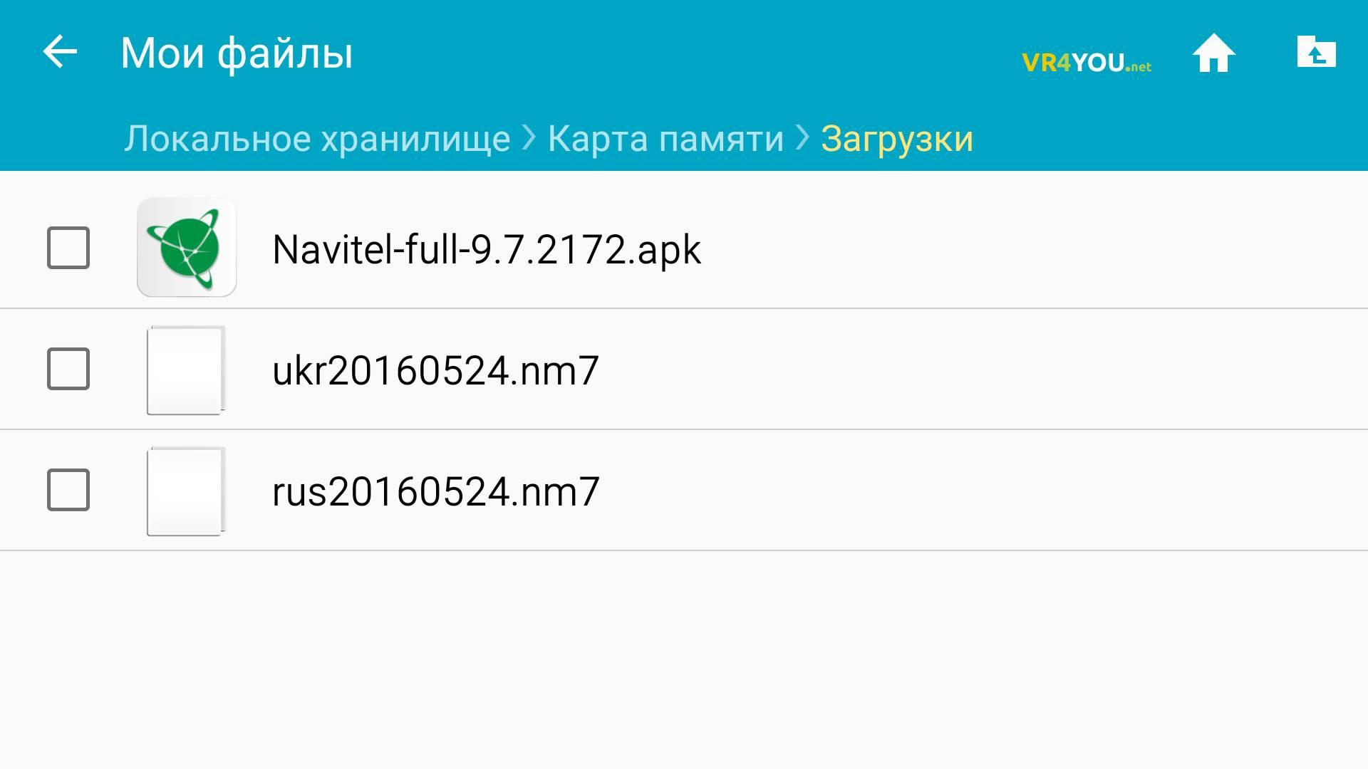 1485618633_moi-faily.jpg
