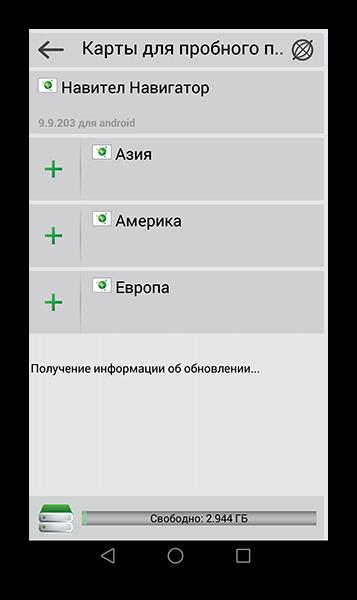 Vyibiraem-stranu-i-gorod-lya-otobrazheniya-mestopolozheniya.png