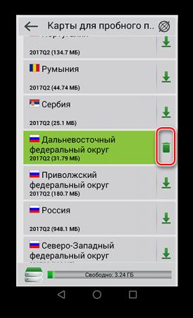 Znachok-korzinyi-ukazyivayushhiy-na-uspeshnuyu-zagruzku-kart.png