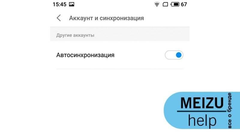 ne-ustanavlivaetsya-google-installer-na-meizu-shag-1.jpg