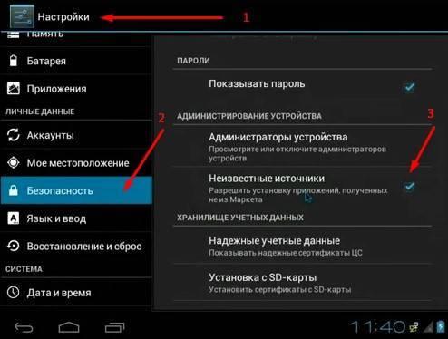 spy_po_install_3.jpg