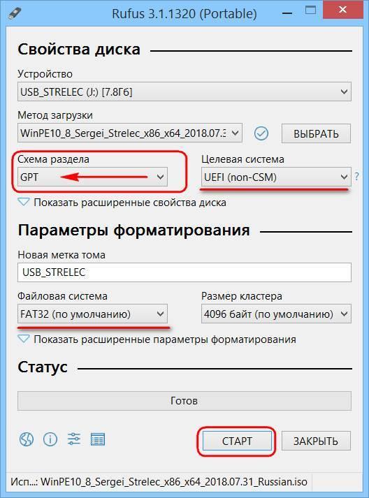1533758230_skrin_4.jpg