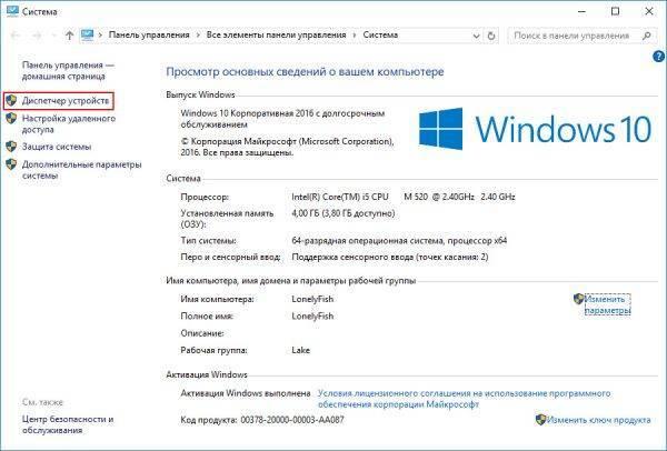 windows-sistem.jpg