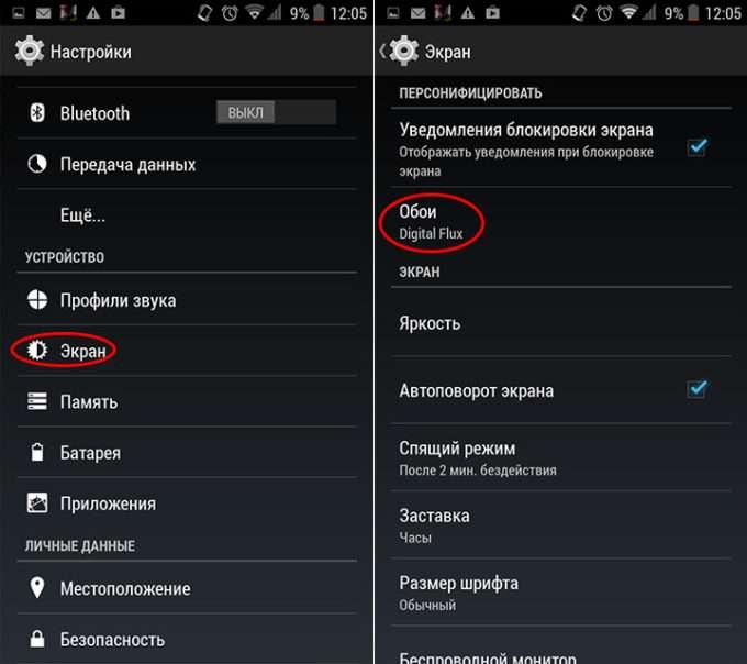 Ustanovka-zhivy-h-oboev-na-telefon-Lenovo-002-e1518421946601.jpg