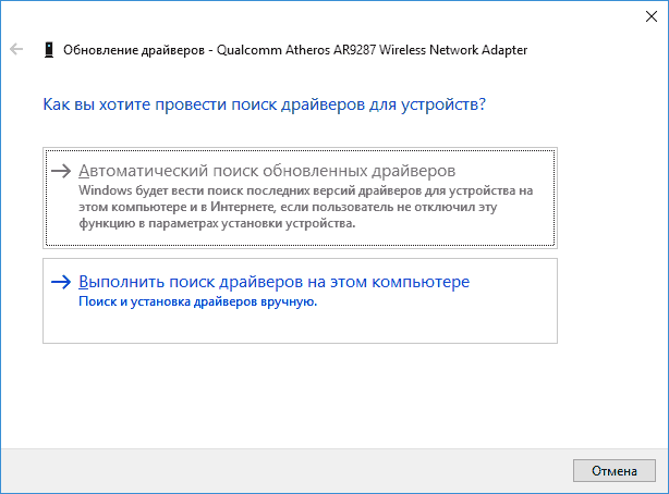 find-wi-fi-drivers-this-pc.png