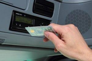 tachograph-300x200.jpg