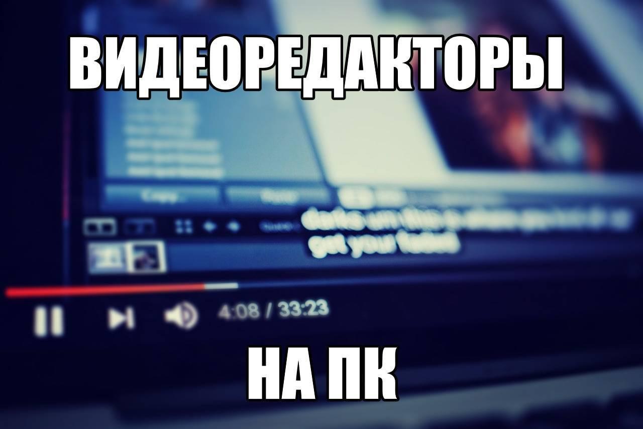 videoredaktory-na-pk-obzor.jpg