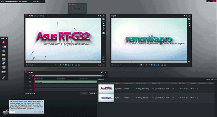 lightworks-free-professional-video-edit.png