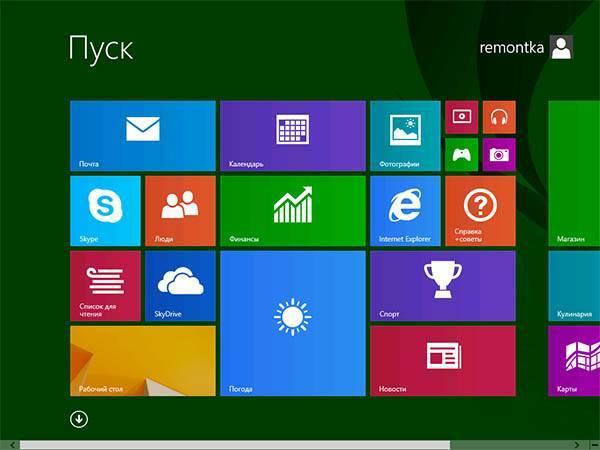 start-screen-windows-8-1.jpg